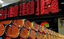 پیشنهاد مشتریان بورسی نفت در انتظار اخذ مجوز