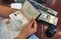 فروش ارز به مسافرین خارج از کشور و عتبات عالیات توسط بانک تجارت