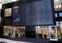 «سرخوردگی» سرمایههای خرد در بورس