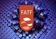 FATF به کلی منتفی است