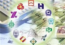 عواملی که مانع برگزاری مجامع بانکها میشود