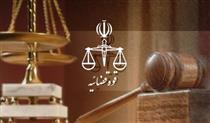 توضیحات وزیر اقتصاد درباره ۶۳ حساب قوه قضاییه