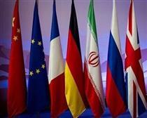 شرکت متناظر اینستکس اروپایی در ایران ثبت شد
