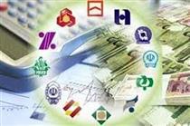 توزیع ۱۱۲هزارمیلیارد ریال منابع ریالی دربین بانکها