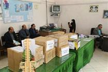 توزیع لوازمالتحریر به دانشآموزان نیازمند جنوب تهران