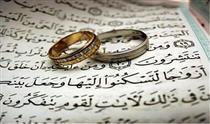 پرداخت بیش از ۹ میلیارد تومان کمک هزینه ازدواج توسط سازمان تأمین اجتماعی