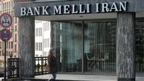 اعلام درگاههای غیرحضوری بانک ملی برای خریداری واحدهای ETF