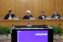 اصلاح آییننامه تسویه مطالبات و بدهیهای دولت