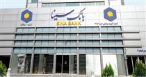 فروش ۱۰۰ درصد سهام شرکت توسعه سینا از سوی بانک سینا