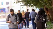 چند درصد از جوانان نه درس میخوانند نه کار میکنند؟
