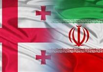 بانک 'تی بی سی' گرجستان برای ایرانیان بخشنامه جدید صادر کرد