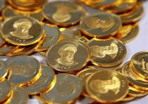 سکه ۳۴۰ هزار تومان ارزان شد