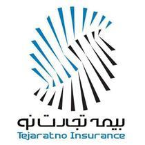 بسته «حامینو» توسط بیمه تجارت نو رونمایی میشود