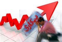 جدول تغییرات نرخ بیکاری