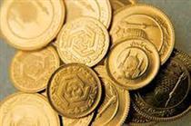 بازار سکه در بانک ملی ایران، سکه شد