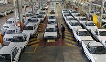 تعیین شرکت بیمه توسط مشتریان خودروهای صفر