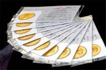 حباب ۱۰۰ هزار تومانی سکه