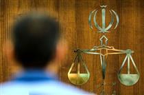 حکم قطعی متهمان پرونده سکه ثامن صادر شد