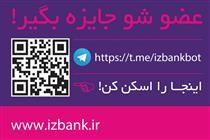 بزودی مسابقه