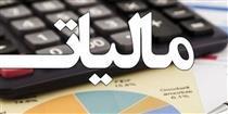 درآمد تا ۲۰ هزار میلیارد تومانی مالیات بر سود سپردههای بانکی