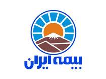 بیمه ایران استان کرمان ۳ هزار میلیارد ریال خسارت پرداخت کرد