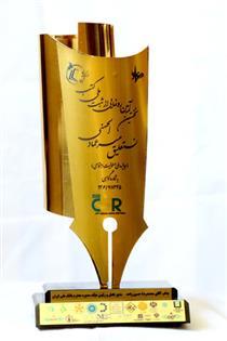 جایزه ملی مسئولیت اجتماعی به بانک ملی رسید