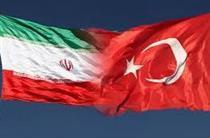 ترکیه خواستار افزایش روابط بانکی با ایران شد