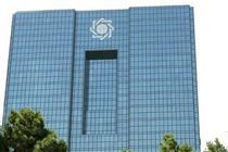 سپردههای بانکی ۲۹ درصد افزایش یافت