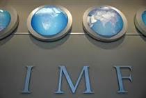 مذاکره بانک مرکزی با اعضای صندوق بینالمللی پول