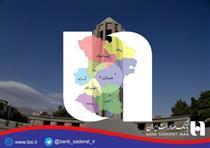 سهم ٢٣٠٥ میلیارد ریالی بانک صادرات در اقتصاد استان همدان