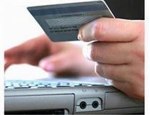 قطعی موقت سامانههای بانک سپه برای ارتقاء سیستم