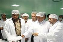 افتتاح شرکت مهان مد میمه کیش با تسهیلات بانک صنعت و معدن