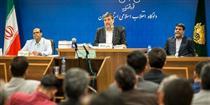 آغاز محاکمه متهمان تعاونی البرز ایرانیان