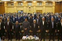 سیامین همایش بانکداری اسلامی آغاز شد