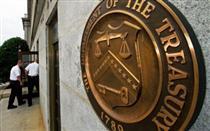 آمریکا فهرست تحریم های ضد ایرانی خود را اعلام کرد
