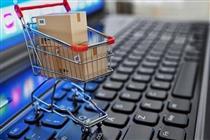 ایرانیها چقدر اینترنتی خرید میکنند؟