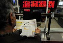 تالار شیشهای بورس تهران در انتظار کابینه اقتصادی