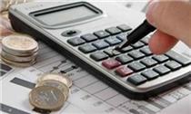 معافیت مشاغل خرد از ارائه اظهارنامه مالیاتی