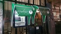 فعالیت دو هزار و ۴۷۹ دستگاه خودپرداز پست بانک در روستاها
