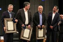 بام بانک ملی در نوآوری برتر شد