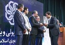 رئیس اداره کل آموزش بانک سپه پژوهشگر منتخب شد