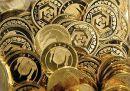 معاملات گواهی سپرده سکه طلا مجاز شد