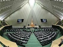 مخالفت مجلس با جداسازی وزاتخانهها