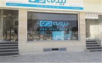 بیمه دی ۲۰.۰۰۰ میلیارد ریال طلب خود را از بنیاد شهید دریافت کرد
