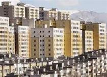 اخذ مالیات سنگین از خانههای خالی