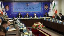 برگزاری مجمع عمومی صندوق تامین خسارتهای بدنی