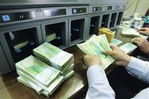 اعتبار در حساب جاری ابزاری نوین در بانکداری بدون ربا