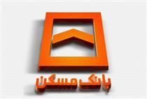 فروش بلوک سهام سیمان صوفیان و تهران توسط بانک مسکن