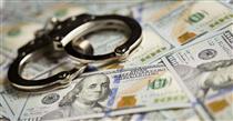 گمرک بخشنامه ارز قابل حمل و پولشویی را صادر کرد
