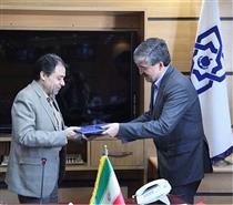 تمدید تفاهم نامه همکاری بانک رفاه و سازمان بیمه سلامت ایران
